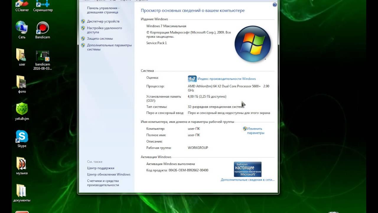 Desktop version finde omnia