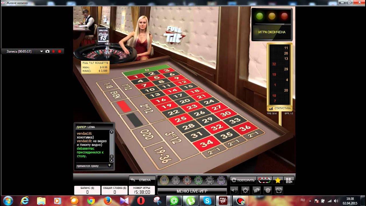 Full tilt poker 21769